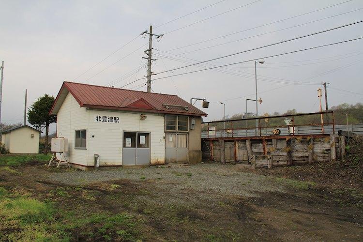 遥と巡の駅の旅 JR北海道・函館 ...